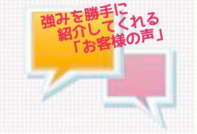 2014-01-30_17.00.46