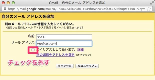 Gmail_03