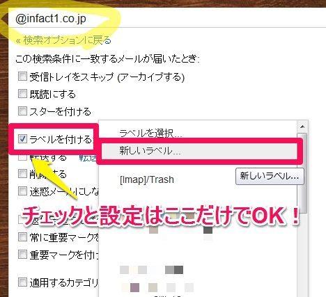 Gmail_07