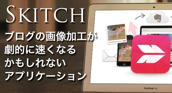 skitch_top