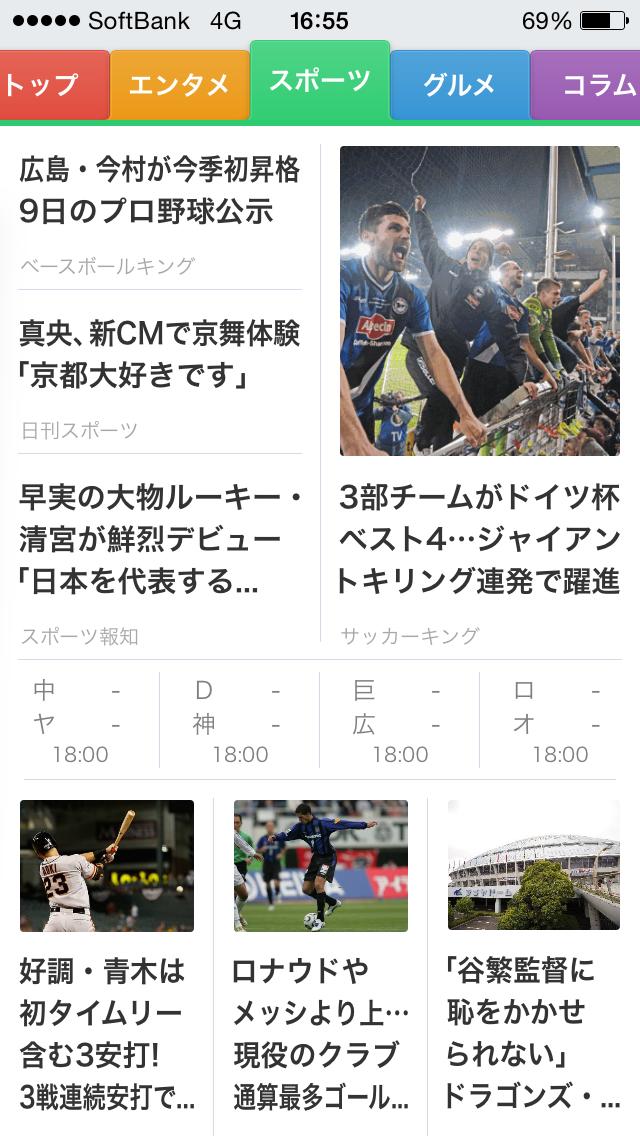 ニュース1