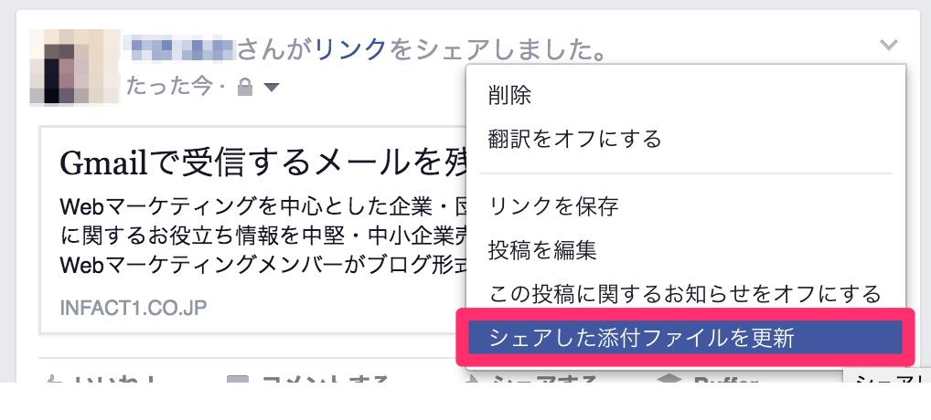 スクリーンショット_2016-03-29_23_42_31