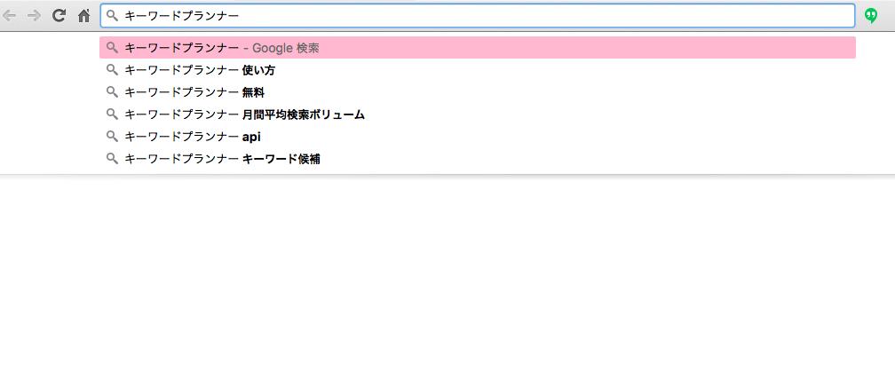 スクリーンショット 2016-03-06 22.29.04