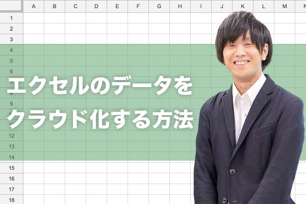 win7 pdf 軽くする