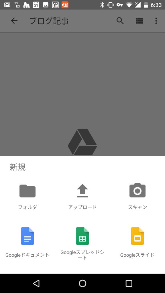 Screenshot_20170916-063307
