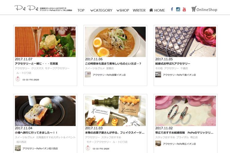 札幌 市 ホームページ