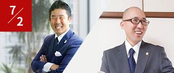 7/2京都開催|失敗ゼロの外国人採用セミナー