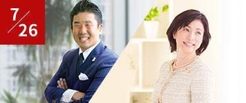 7/26東京開催|失敗ゼロの外国人採用セミナー