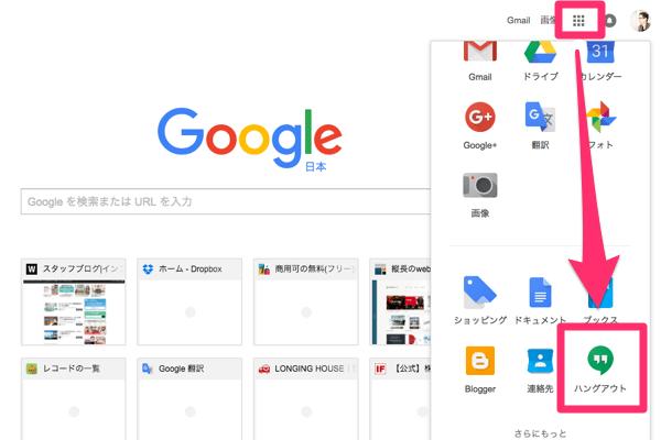 google+_001