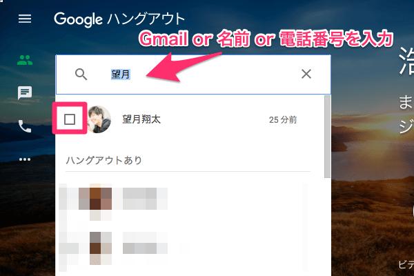 google+_005