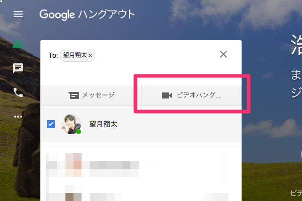 google+_006-