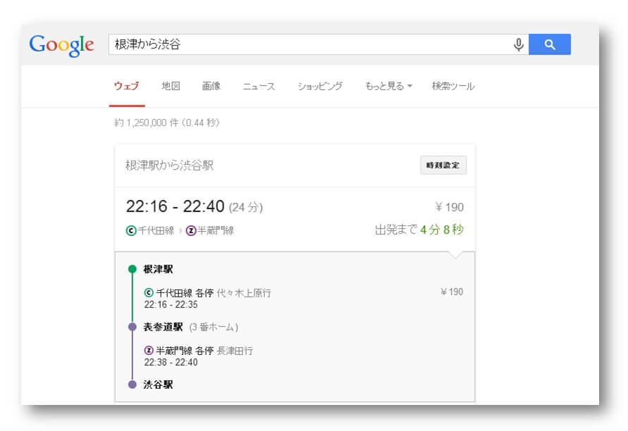 Google05