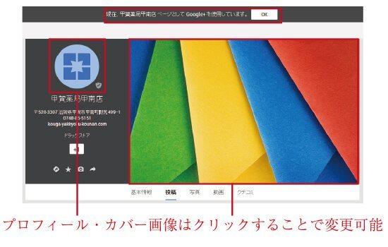 google_2_05