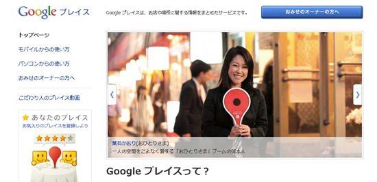 google_pl01