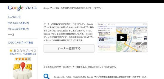 google_pl02