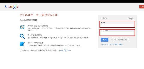 google_pl03