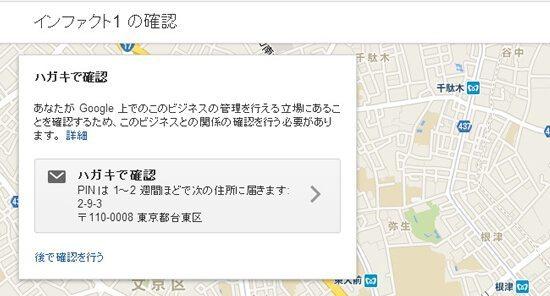google_pl06