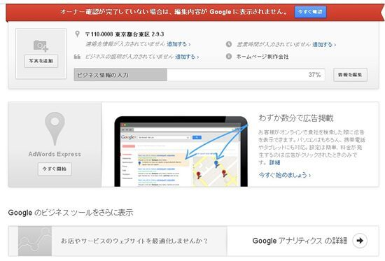 google_pl07