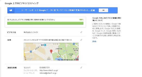 google_pl08.