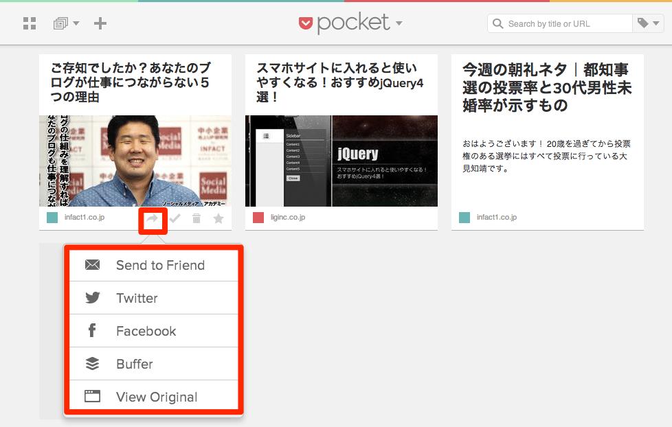 pocket02