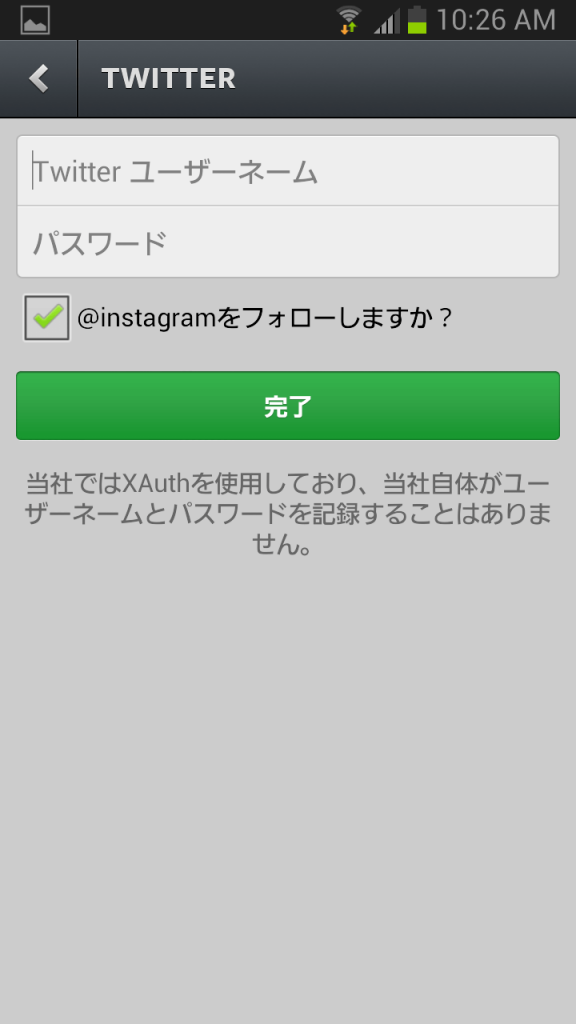 Screenshot_2014-03-08-10-26-13