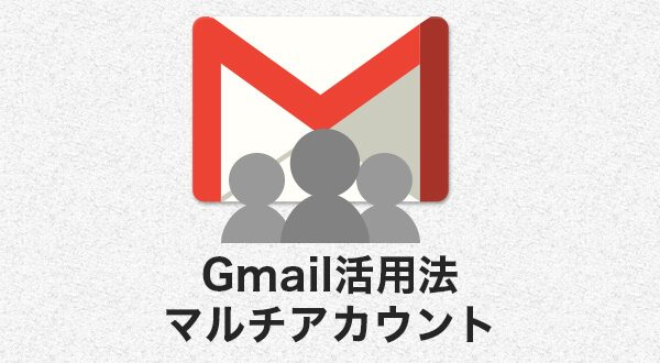 gmail_top