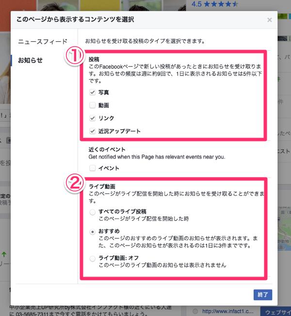 Facebook_newsfeed06