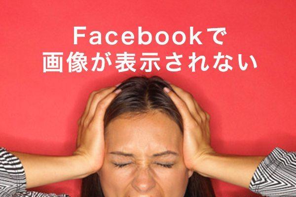 facebook_noimage