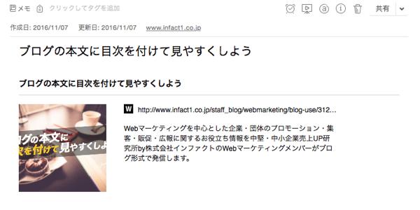web_clipper06