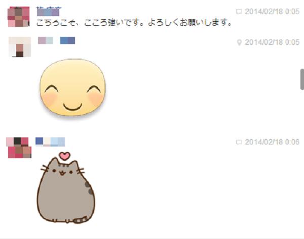 Facebookスタンプ3
