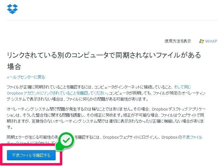 Dropbox_