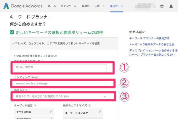 Google_AdWords_004_