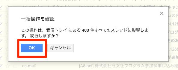 受信トレイ__374__-_akasakakumiko_gmail_com_-_Gmail_1