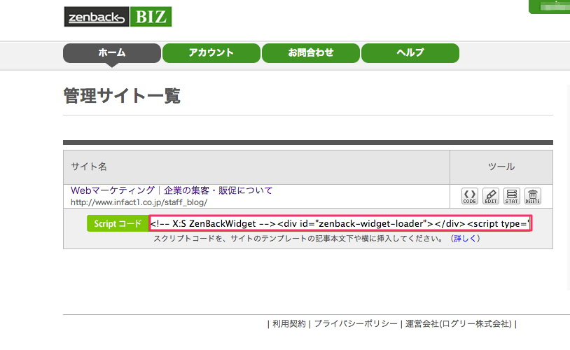 zen02