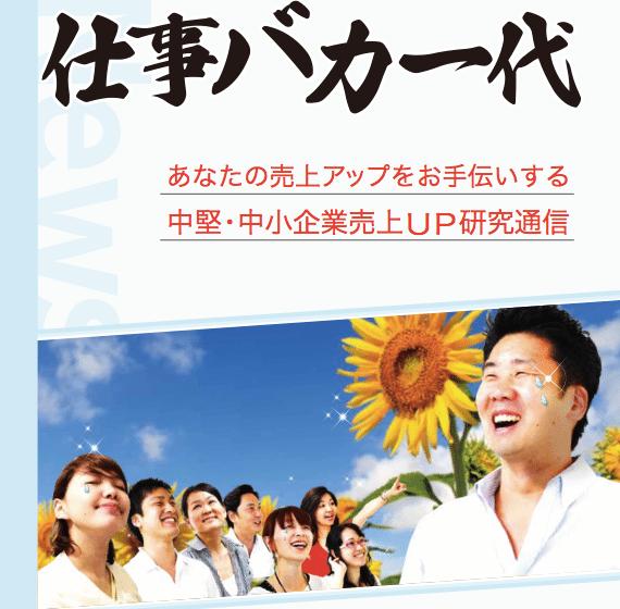 H1H4_pdf(1_ページ)