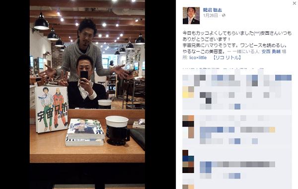 Facebookサロン6