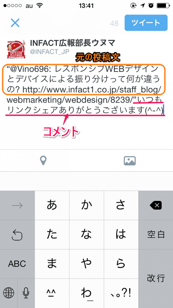 Twitter6