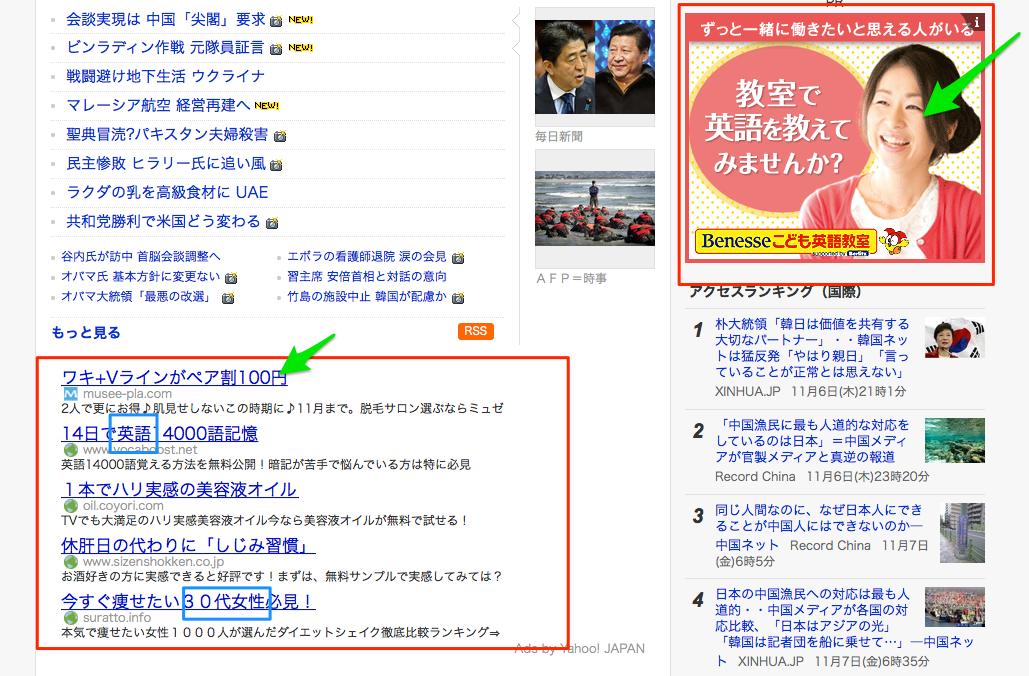 国際ニュース_-_Yahoo_ニュース