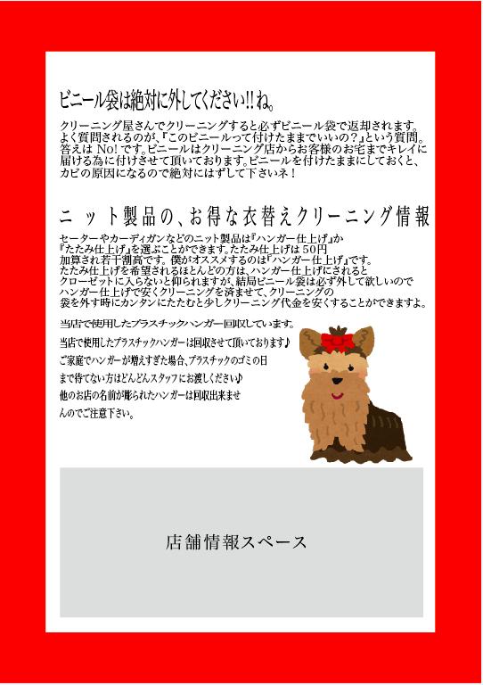 スクリーンショット 2014-11-24 22.54.19