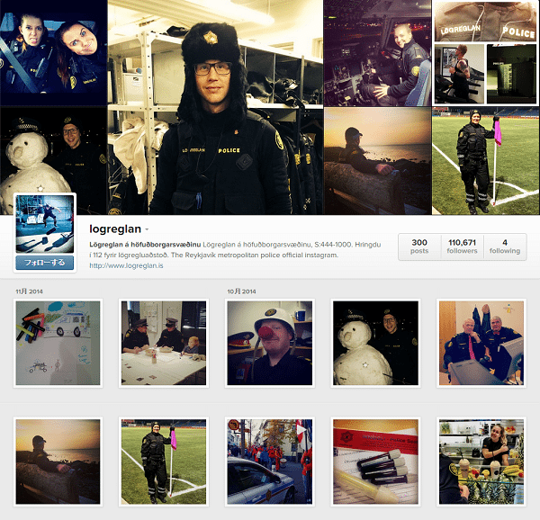 FireShot Screen Capture #091 - 'logreglan on Instagram' - instagram_com_logreglan