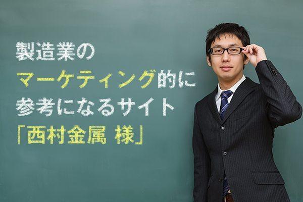 nishimura_ogp