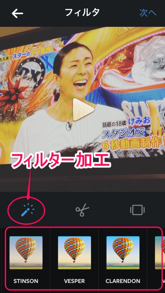 インスタ動画4