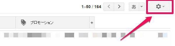gmail_001