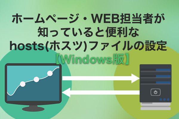 記事_ogp_win