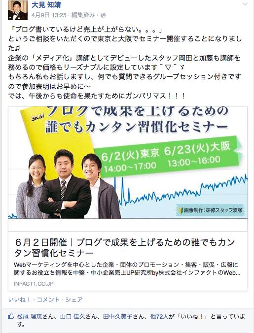 スクリーンショット 2015-04-21 0.43.18
