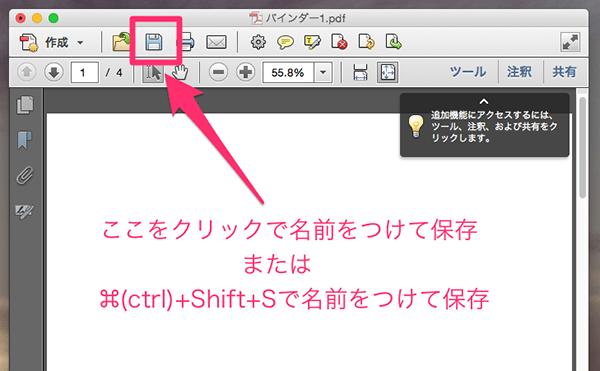 バインダー1_pdf