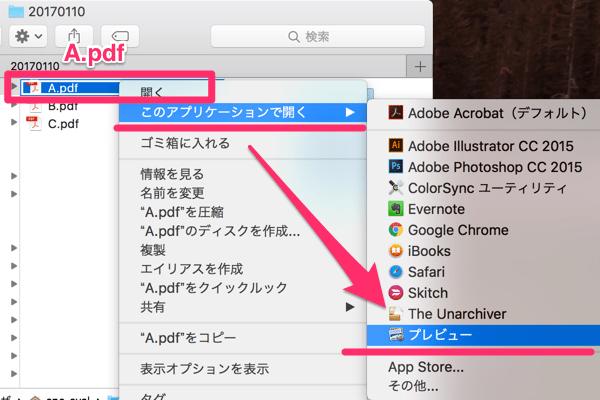 mac-pdf01
