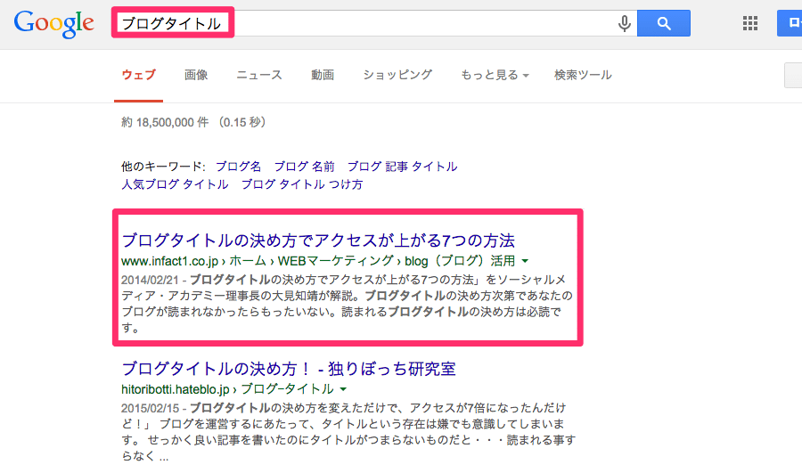 keyword_03