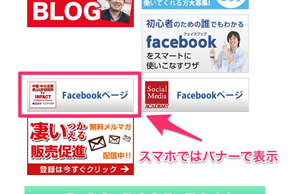 likebox2