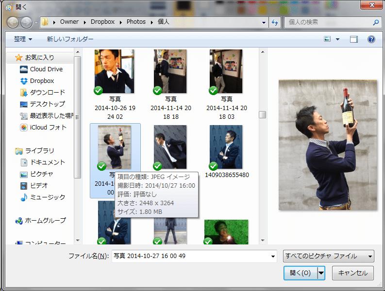 スクリーンショット 2015-07-16 16.17.32